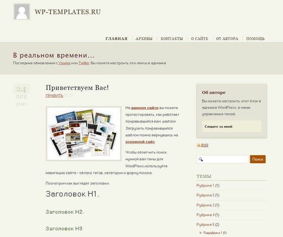 YouAre premium wordpress themes